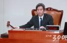 """이인영, 민주당 원내대표 출마선언…""""총선승리 야전사령관될 것"""""""