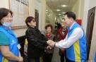 신한금융, 서울대병원과 우즈베키스탄 해외의료봉사