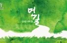 北 없는 4·27 1주년 기념행사 되나…27일 판문점에서 개최(상보)