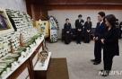 """보훈처 """"故김홍일 前의원 5.18 국립묘지 안장, 심의후 결정"""""""