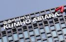 아시아나 인수전, '항공법 법률의견서'는 필수