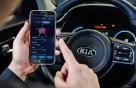 현대·기아차, 스마트폰으로 전기차 7가지 성능 조절한다