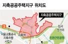 """""""서북부 지역차별?"""" 고양 지축지구 입주민 뿔났다"""