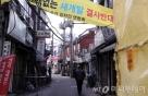 세운지구 재개발, '전면 재검토' 이어 '일몰제'로 흔들