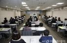 한국공항공사, 전국공항 안전 건설기술 합동워크숍 개최