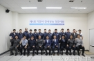 공항철도, 최고 감성 목소리 기관사에 나인창씨 선정