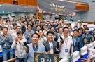 '미래車 기술 선도' 현대·기아차, '발명의 날' 개최