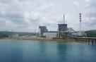 대림, 필리핀 최초 초임계압 석탄화력발전소 전력 송출