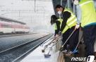 국가철도 지하역사 미세먼지 잡는다…960억원 추경안 편성