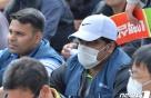 [MT리포트] 내국인 근로자도 외국인 '차등임금' 반대… 왜?