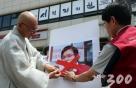 [MT리포트]황교안 '외국인 차등임금 지급' 논란?…시계열로 살펴보니