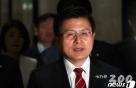 """[MT리포트]황교안 """"터무니없는 공격""""...한국당이 말하는 차등임금 필요성은"""