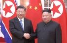 미중 만남 앞두고 한발 더 밀착한 김정은·시진핑