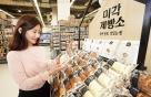 SPC삼립, 프리미엄 베이커리 '미각제빵소' 인기