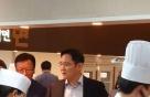 삼성물산 찾은 이재용, 구내식당서 직원들과 식사