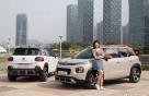 시트로엥 소형 SUV 'C3 에어크로스' 출시…2925만원부터