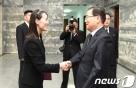 '근신설' 휩싸였던 김여정, 지도자급으로 격상