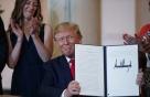 트럼프의 첫 DMZ, '흥미로운 내용'은 종전선언?
