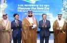 삼성물산·엔지니어링, 중동 역할론 대두