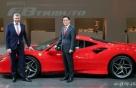 '최고의 8기통 엔진' 페라리, F8 트리뷰토 국내 공식 출시
