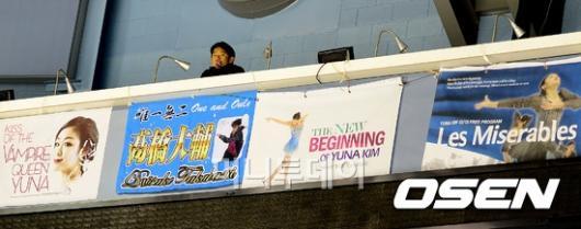 [사진] 돌아 온 '피겨 여왕' 김연아 응원 피켓
