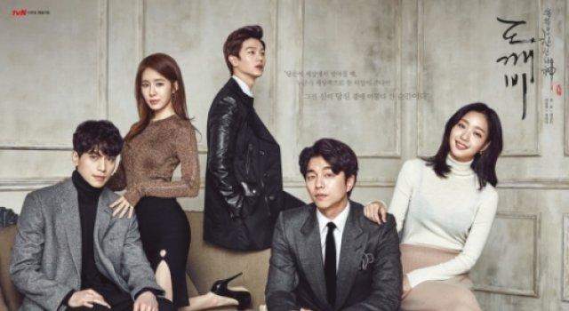 '도깨비' 마지막회 시청률 20.5%… tvN 역대 최고
