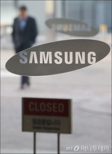 [사진]이재용 구속...침묵 속 삼성