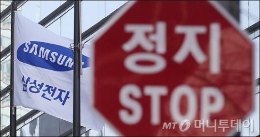 [사진]'총수구속' 위기의 삼성