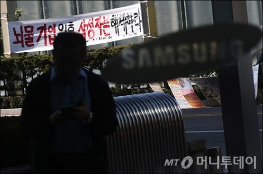 [사진]이재용 구속 '위기의 삼성'