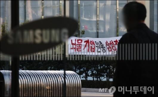 [사진]'총수구속' 삼성의 위기