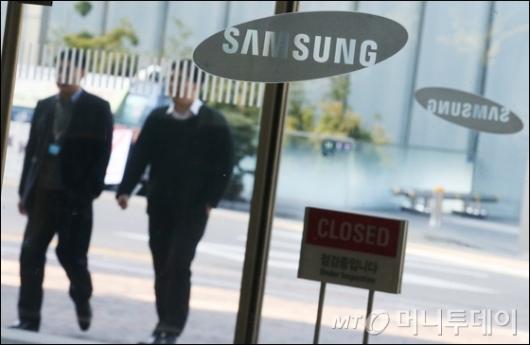 [사진]'위기의 삼성'