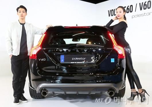 [사진]볼보 V60 폴스타 뒷모습