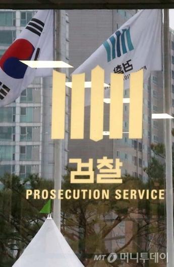 [사진]박근혜 전 대통령 소환 하루 앞둔 검찰