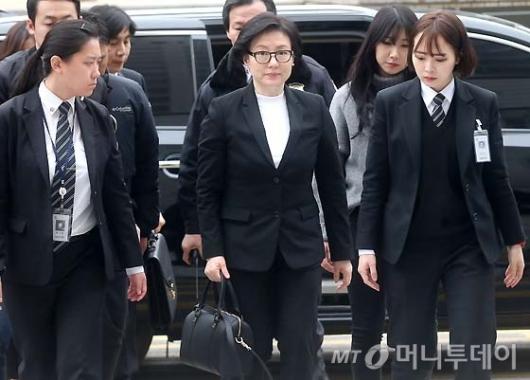 [사진]법원 출석하는 서미경