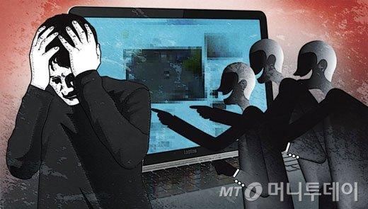 가짜뉴스 처벌은?…유포자도 구속수사 원칙