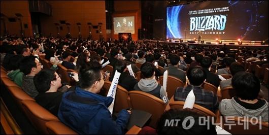 [사진]블리자드, '아이 러브 스타크래프트' 개최
