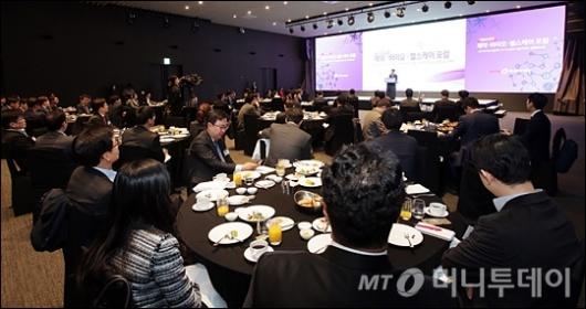 [사진]'제2회 MTN 제약·바이오·헬스케어 포럼' 개최