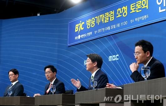 [사진]안철수 후보, 방송기자클럽 초청 토론회 참석