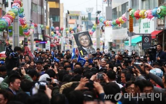 [사진]'문재인 원주 거리유세'