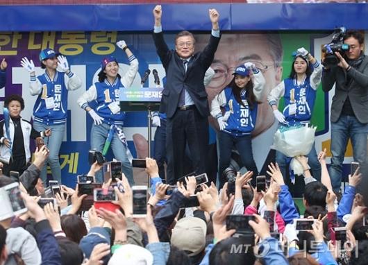 [사진]문재인 '원주의 힘을 모아주세요'