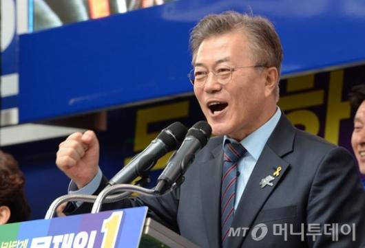 [사진]문재인 '대통령 준비 끝냈습니다'