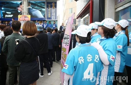 [사진]문재인 유세장에 온 유승민 선거운동원들