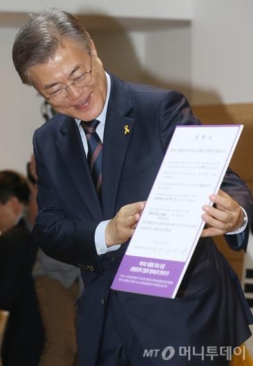 [사진]문재인 '여성정책 꼭 실천!'