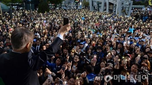 [사진]'문재인과 지지자들'