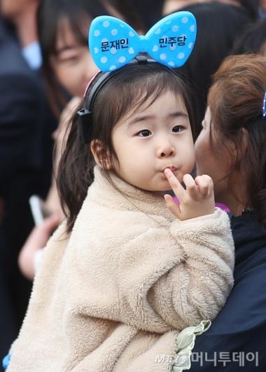 [사진]'문재인 머리띠 쓴 어린이'