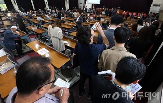[사진]박 전 대통령 보기 위한 기다림