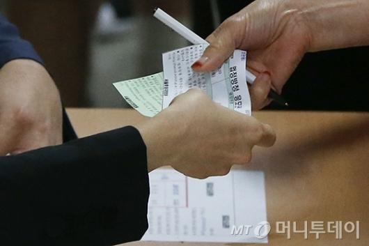 [사진]박 전 대통령 보기 위한 응모권