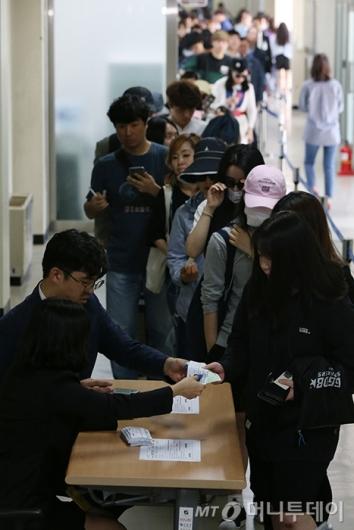 [사진]박 전 대통령 재판 방청권 추첨에 몰린 시민들