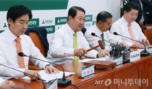[사진]국민의당 1차 비상대책위원회의