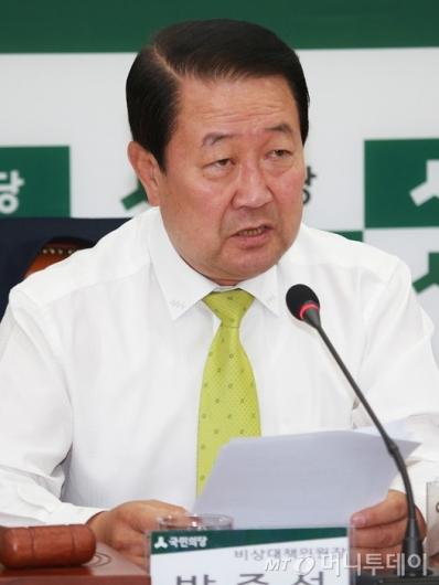 [사진]모두발언하는 박주선 국민의당 비대위원장